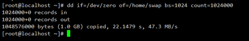 Centos7 swap虚拟内存添加方法